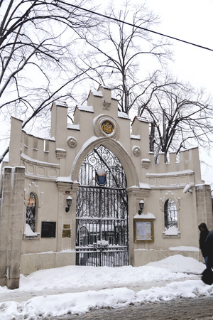 consulate: Istanbul, Turkey - January 8, 2017: The gate of Swedish Palace or the Swiss Consulate of Istanbul on Istiklal Avenue on a snowy day. The palace is Swedens oldest building abroad. Editorial