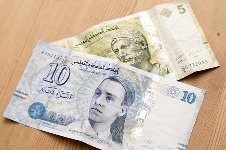 Fünf Tunesischer Dinar Münze 2002 Isoliert Auf Weißem Hintergrund
