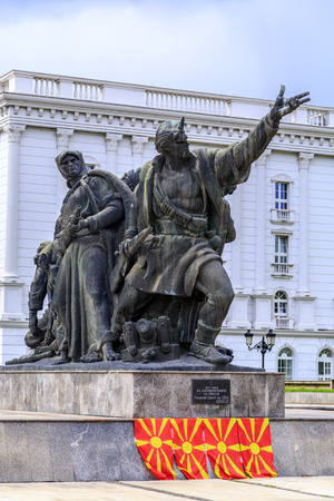 ministry: Skopje, Macedonia - April 6, 2017: Monument reflecting the Macedonian peoples effort in front of the Macedonian Government Building in Skopje.