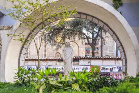 Skopje, Macedonia - April 5, 2017: Memorial House of Mother Teresa in Skopje. Museum and Memorial House of Mother Teresa Humanitarian Worker and Nobel Prize Winner in Skopje, Macedonia.
