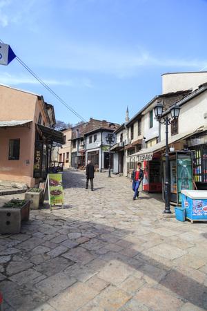 Skopje, Macedonia - April 5, 2017: View from Bushi district of Skopje, the Macedonian capital.