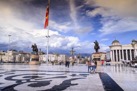 dramatist: Skopje, Macedonia - April 5, 2017: Bronze sculptures of Goce Delchev and Dame Gruev in Skopje, Macedonia