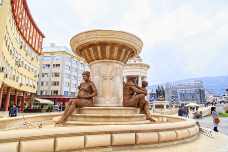 Skopje, Macedonia - April 9, 2017: The Fountain of the Mothers of Macedonia, Phillip II Square, Skopje, Macedonia