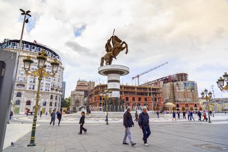 Skopje, Macedonia - April 4, 2017: Monument of Alexander the Great and falanga warriors at the Macedonian Square, downtown of Skopje, Macedonia Editorial