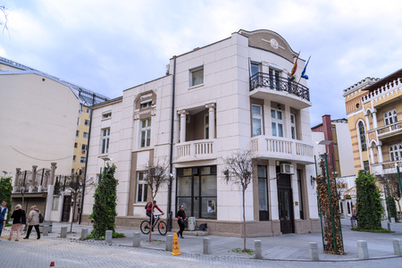 consulate: Skopje, Macedonia - April 6, 2017: View from the central district of Skopje, the Macedonian capital. Spanish Consulate building in the middle.