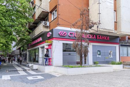 Skopje, Macedonia - April 5, 2017: View from the central district of Skopje. Central branch of Stopanska Banka, Greek investment in Macedonia.