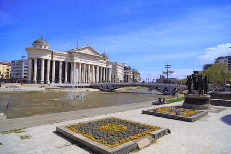 Skopje, Macedonia - April 5, 2017: View from downtown Skopje, the Macedonian capital. New and historic structures around Vardar River.