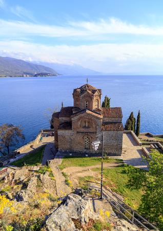 Cliff-top church of Saint Joan at Kaneo or St. Jovan Kaneo over Ohrid Lake, Macedonia.