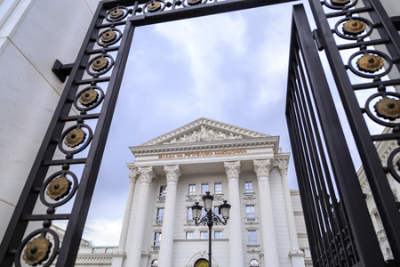 Skopje, Macedonia - April 6, 2017: Exterior view of the Macedonian Government Building in Skopje.