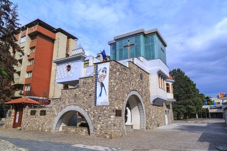 Skopje, Macedonië - 5 april 2017: Memorial House of Mother Teresa in Skopje. Museum en Memorial House van Moeder Teresa Humanitaire Werknemer en Nobelprijswinnaar in Skopje, Macedonië.