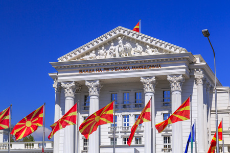 ministry: Skopje, Macedonia - April 6, 2017: Exterior view of the Macedonian Government Building in Skopje, the capital city.