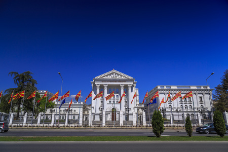 Skopje, Macedonia - April 6, 2017: Exterior view of the Macedonian Government Building in Skopje, the capital city.