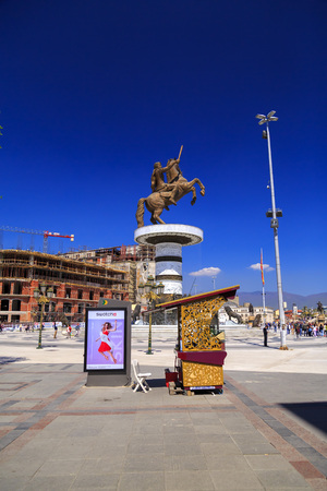 Skopje, Macedonia - April 10, 2017: Fountain and monument of Alexander the Great in Skopje, Macedonia