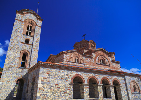 Exterior view of St. Panteleimon in Ohrid, Macedonia.