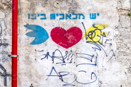 Tel Aviv, Israel - June 10, 2018: Modern street art painted on the walls in Tel Aviv, Israel. Says There are angels in Yafo.