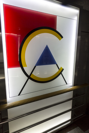 Tel Aviv-Yafo, Israel - June 12, 2018: Logo of the Azrieli Center, business and shopping complex in Tel Aviv, fragment from the lift interior.
