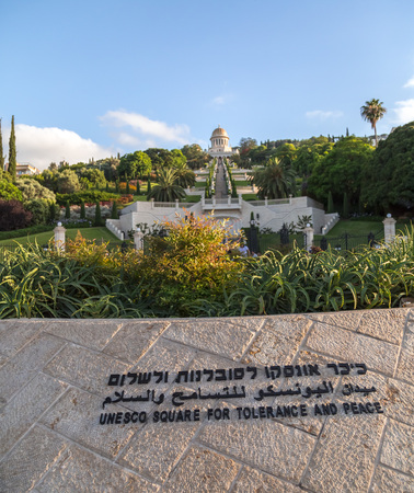 View of the German Colony or Moshava HaGermanit neighborhood and the Unesco Square for Tolerance and Peace in Haifa, Israel.