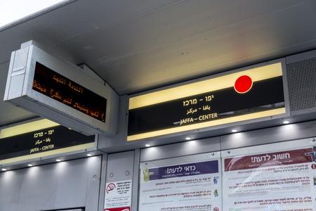 Jerusalem, Israel - June 15, 2018: Signs and timetables of Jaffa Street tram station in jerusalem, Israel.