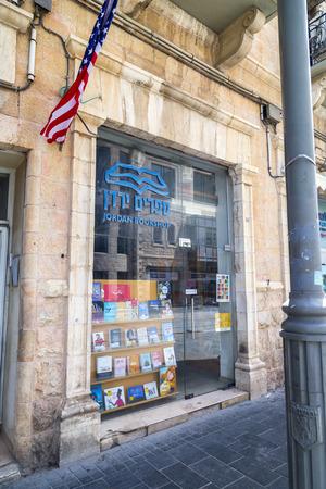Jerusalem, Israel - June 16, 2018: Cityscape from Jerusalem city, outside the old city walls. Window front of Jordan Bookshop in Jaffa Street. Editorial