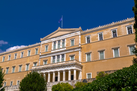 View from Syntagma Square of Athens, people walking around and generic architecture of the city.