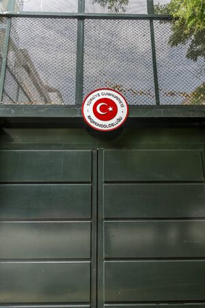 Thessaloniki, Greece- July 24, 2018: Sign of Turkish Consulate next to the museum of Mustafa Kemal Ataturk Residential in Thessaloniki, Greece.