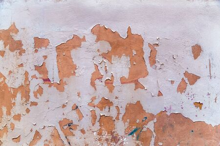 Old concrete wall fragment, painted stucco texture background