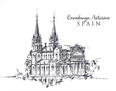 Drawing sketch illustration of Santa Maria Basilica in Covadonga, Asturia, Spain Иллюстрация