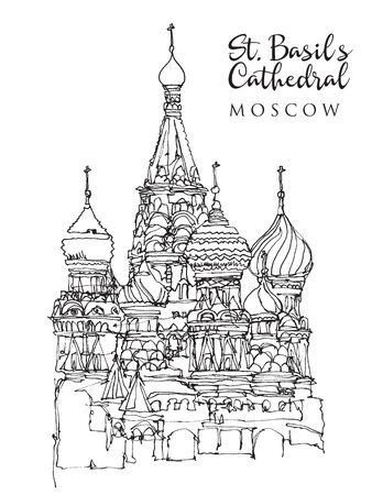 Drawing sketch illustration of St. Basils Cathedral at the Red Sqaure in Moscow, the capital city of Russia, single line hand drawn urban sketch Stock Illustratie