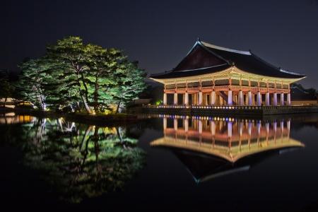 gyeongbokgung: Gyeongbok Palace, South Korea