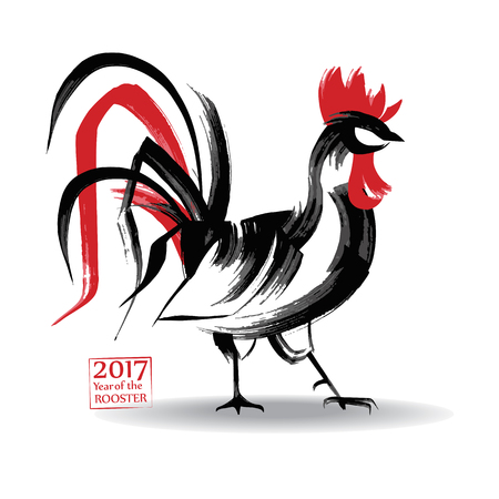 2017 year of the rooster. Symbol of 2017 on the chinese calendar. Chinese ink calligraphy style.