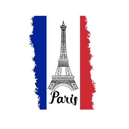 Logo City of Paris flag with iconic Eiffel Tower