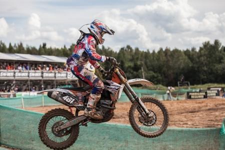 mx: SEMIGORJE, RUSSIA - JULY 22: Grand Prix of Russia of FIM Motocross World Championship MX1 and MX2 Series on July 22, 2012 in Semigorje, Russia