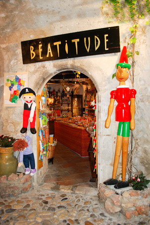 beatitude: ancient toys shop for our fantasy Stock Photo