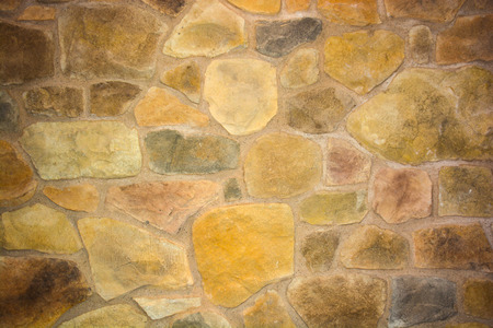 side order: wall stone in perfect order side by side as background