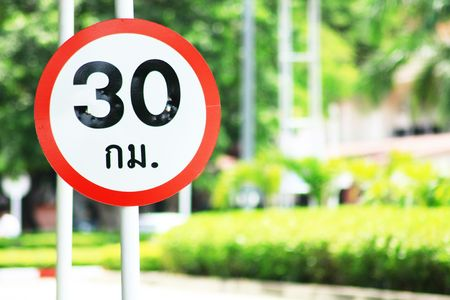 Traffic sign speed limited photo