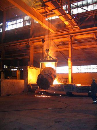 Smelting industry photo