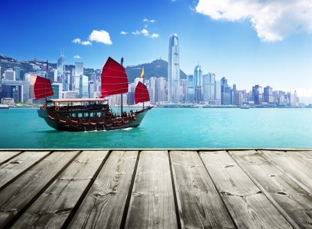 kong: Hong Kong harbour Stock Photo