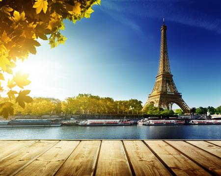 파리의 가을 스톡 콘텐츠