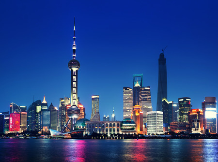 Shanghai at night, China photo