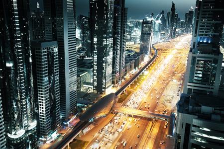 modern building: Dubai skyline in sunset time, United Arab Emirates Stock Photo