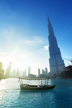 emirates: Dubai, United Arab Emirates
