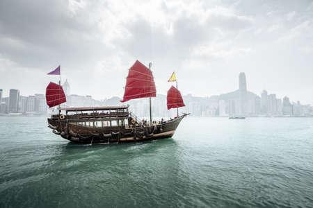 morning Hong Kong harbor, China 写真素材
