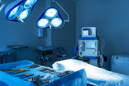 Operating room ready for using Stockfoto