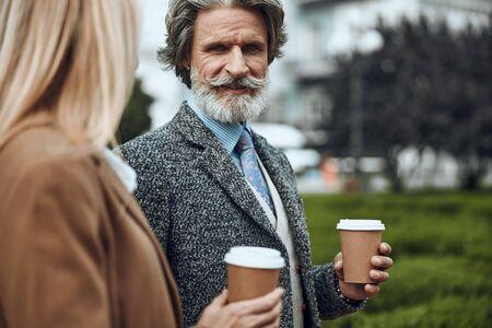Cheerful bearded man with coffee stock photo 版權商用圖片 - 128764130