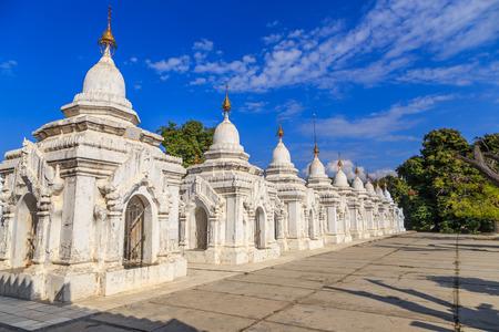 stupas: The Stupas at Kuthodaw Pagoda, Myanmar