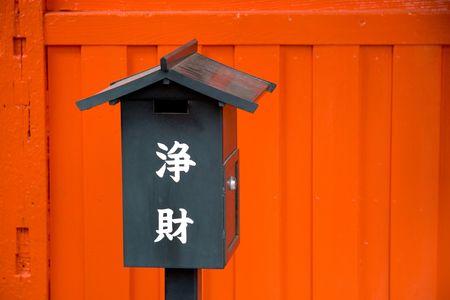 日本の京都でお寺でメールボックス。 写真素材