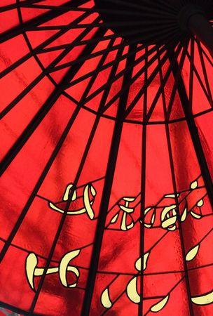 漢字の和傘