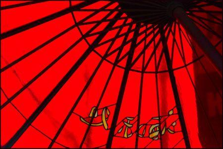 和傘またはそれに関するいくつかの漢字と日本の京都で日傘。