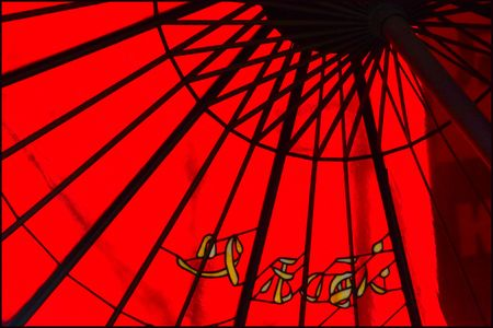 rain japan: Traditional Japanese umbrella or parasol in Kyoto, Japan with some Kanji characters on it. Stock Photo