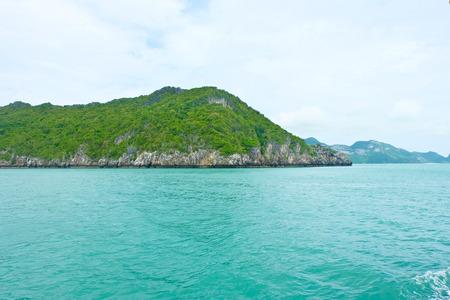ang thong: National park Ang Thong Island